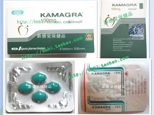 Kamagra By Ajanta On Line