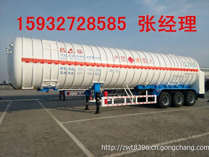 lng天然气运输车|lng运输车价格高清图片