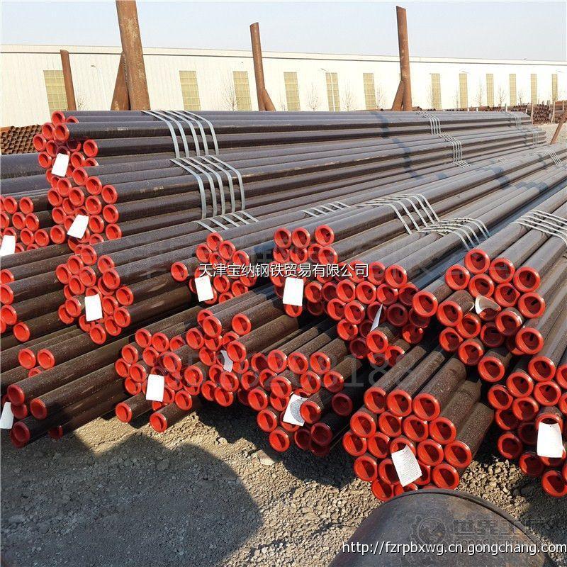 http://img10.cn.gcimg.net/gcproduct/day_20140916/31ad2f3e969accaaabc9899e35bddaae.jpg-310x310.jpg_型号76×10功能特征甲烷运输气体大庆市76