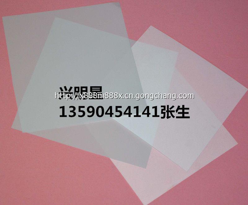 LED散光纸深圳市兴明星电子科技有限公司