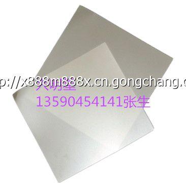 LED散光纸深圳市兴明星电子科技有限公司_世