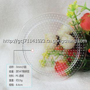 3mm迷你拼拼豆豆模板批发 小圆形 拼拼豆豆模版编号:mp04