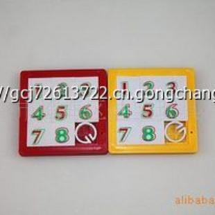 5cm小正方形卡通数字拼图