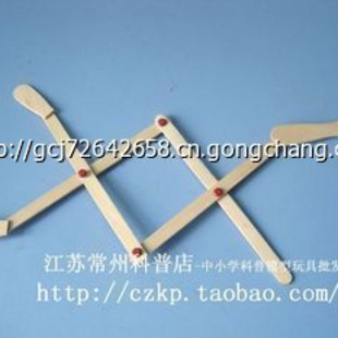 diy 益智玩具 科技小制作 手工 机械手模型材料