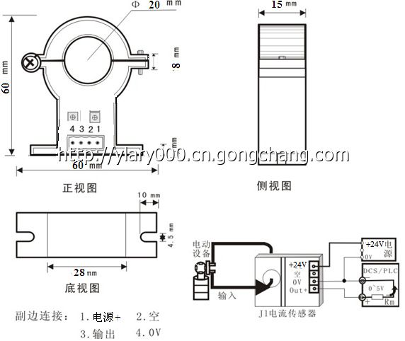 jlk-36直测式(开环)霍尔电流传感器/变送器/互感器Ф20mm