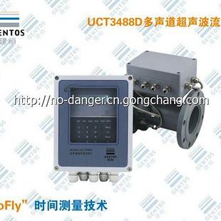 UCT34883488D多声道超声波流量计,上海多图纸超膨胀声道cad螺钉图片
