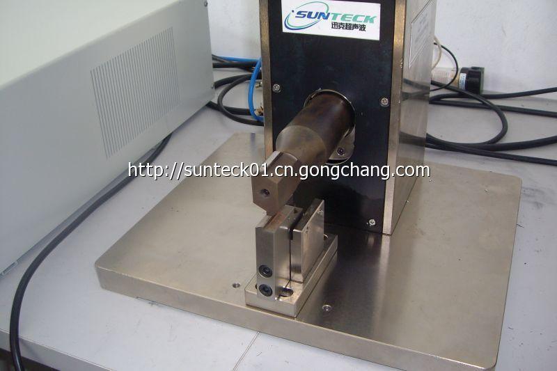 x—20ta超声波封管机:用于冰箱,空调等行业铜管封尾;真空器件铜