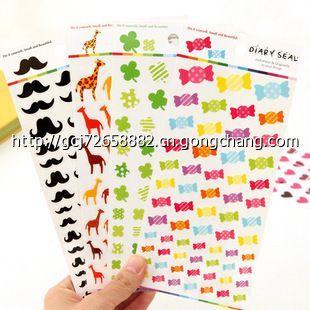 p4-2a236韩国卡通小清新可爱胡子贴纸套装日记贴纸 装饰相册贴纸