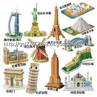 3d立体建筑拼图 手工制作益智668-2埃菲尔铁塔(22款可