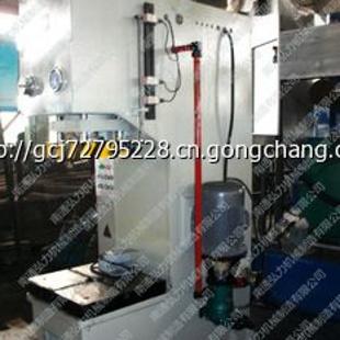 yhl41系列单柱校正压装液压机图片