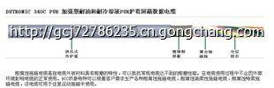 BCC玖泰深圳TPE高柔性聚氨酯耐油耐磨拖链电缆数控机床工业电缆