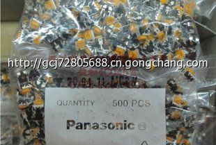 EVND8AA03B12(100Omega;) 松下Panasonic  6x6 可调电阻/微调电位器