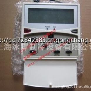 mc301线控器 麦克维尔空调手操板 麦克维尔空调线控器
