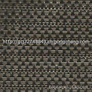 pvc编织地毯现货供应