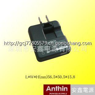usb接口锂电池充电器图片