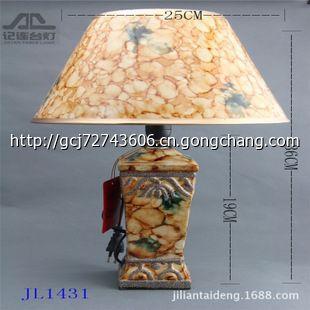 欧式喷砂现代台灯