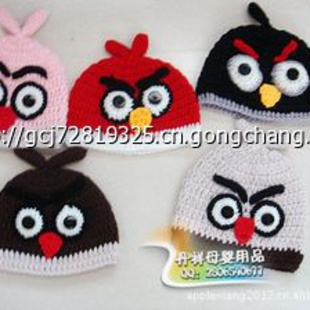 s儿童帽子批发 秋冬新款宝宝 愤怒的小鸟造型手工针织