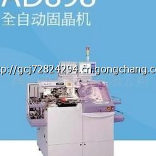 asm全自动固晶机ad898电路板维修