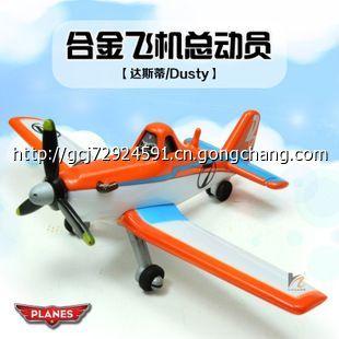 lh016305合金滑行飞机模型飞机总动员之达斯蒂/dusty