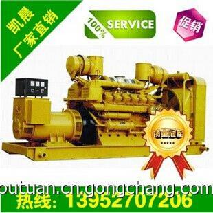 400kw济柴发电机组,济柴发电机价格_电工电气_世界