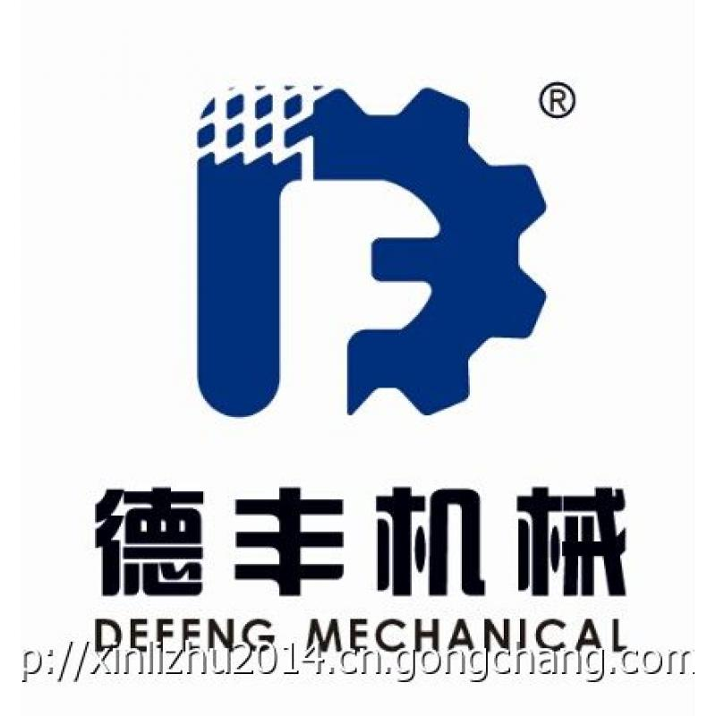 德丰机械logo