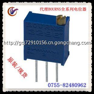 3296W-1-102LF 1K 可调电阻 精密微调 电位器 Bourns假一罚十