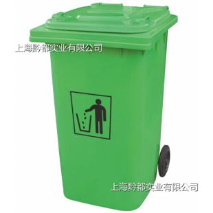 240l塑料垃圾桶_环保_世界工厂网