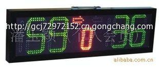LED篮球电子记分牌,便携式电子记分牌等体育器材体育电子器材