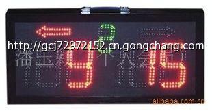 LED篮球电子记分牌,便携式带场次电子记分牌等体育电子器材
