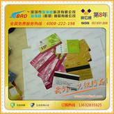 VIP卡深圳厂家制作 商场贵宾卡制作价格