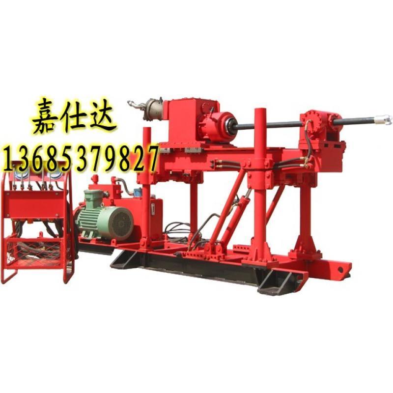 zdy-660煤矿用全液压坑道钻机图片