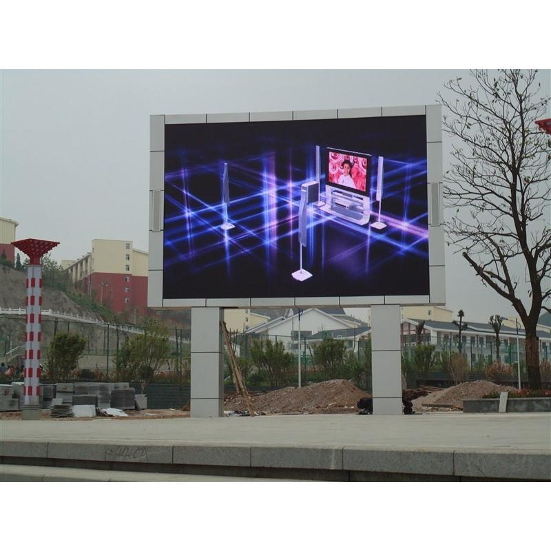 户外led广告屏