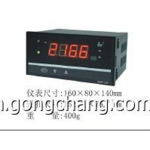 swp-c903-02-23-hl-p,温控仪,昌晖