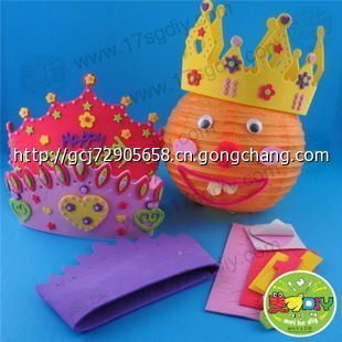 eva皇冠-儿童手工diy制作-幼儿园diy材料包批发-美可diy--双十二