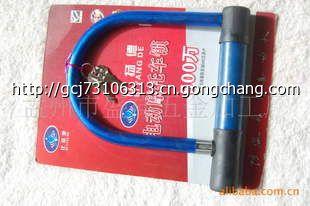 U型锁自行车锁+摩托车锁+电动车锁