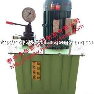 hn电动液压油泵图片