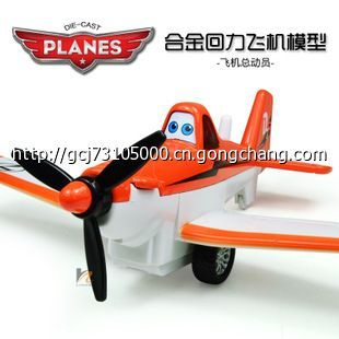 lh016124大号合金回力飞机模型飞机总动员之dusty