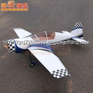 30-35cc遥控汽油模型飞机3d固定翼轻木空机蓝