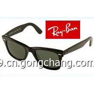 comprar ray ban  rayban2140