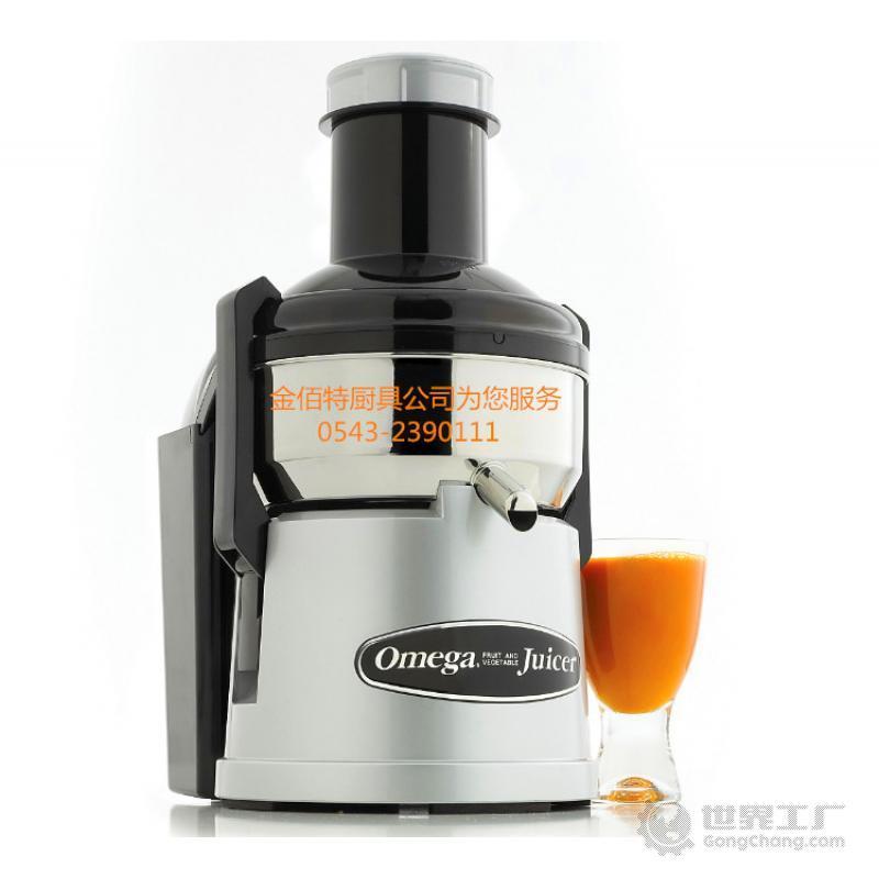 美国Omega BMJ332 大口蔬果...