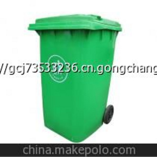 240l 塑料垃圾桶_机械及行业设备