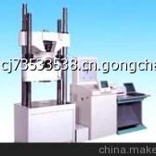 uh-fi系列液压万能试验机/价格/昆山/无锡/苏州图片