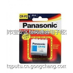 cr-p2 2cp4036松下6v锂电池日本原装行货图片