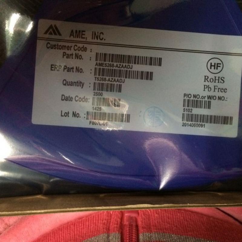 ame5268azaadj一级代理ame全新原装正品现货
