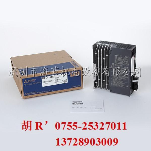 3J-S100伺服电机示图:-JE 10A价格原装 JE 20A价格现货 JE 40A价图片