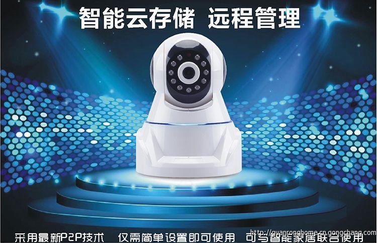 zwave无线网络摄像头监控智能