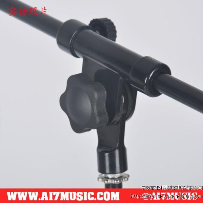 ai7music专业舞台全金属话筒支架电容麦架高端加重