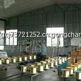 v网络rpc网络微丝钢纤维镀铜端口图片