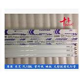 bl紫外线灯管|紫外线晒版灯管|紫外线曝光灯管v灯管杯图片