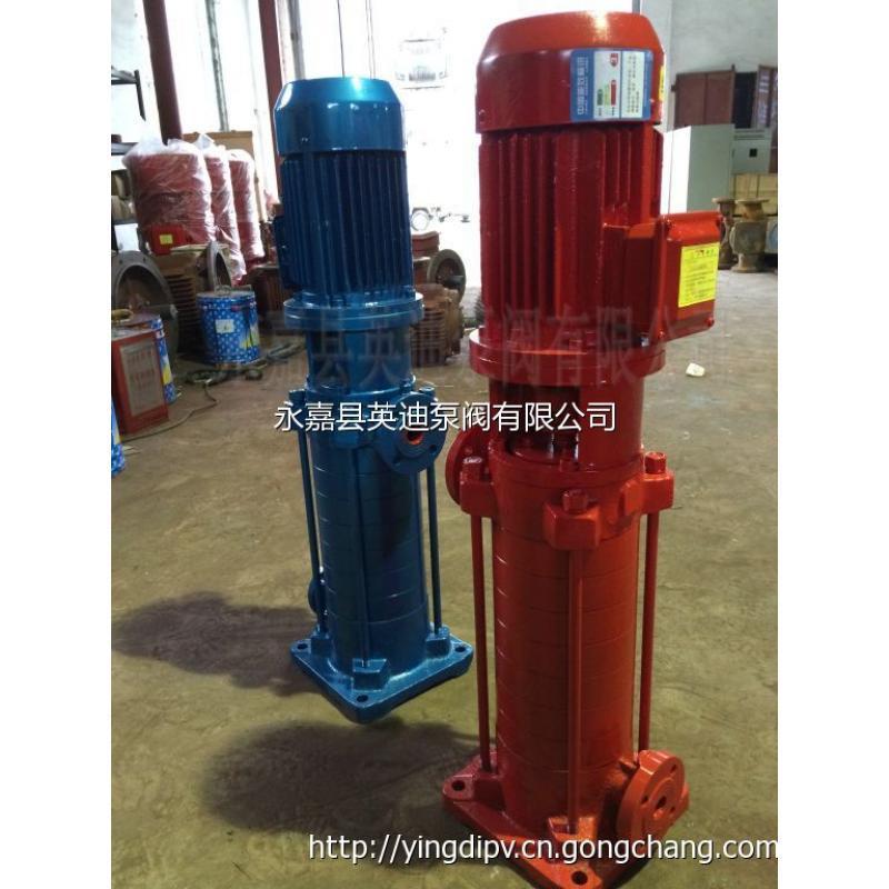 3/3.5-50-dl立式多级消防泵图片